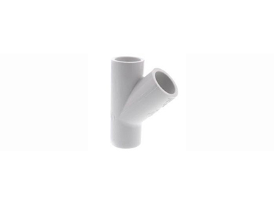 hardware-shelf-systems/water-fittings/drain-pvc-pipe-colour-white-50-mm